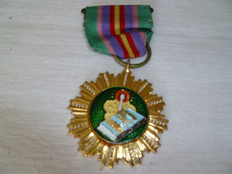 taiwan  medal army for justness and integrity copper