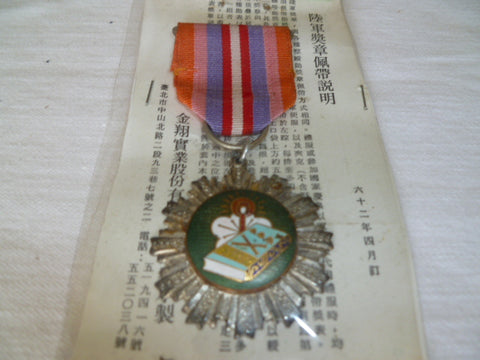 taiwan  medal army for justness and integrity silver