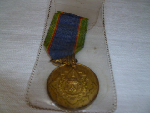 thailand medal of the order of the crown gold