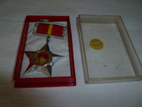nth vietnam nva soldier of ? medal cased