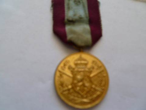bulgaria ww1 medal odd ribbon