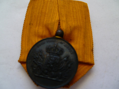 netherlands medal 12 year l/s ARMY mounted