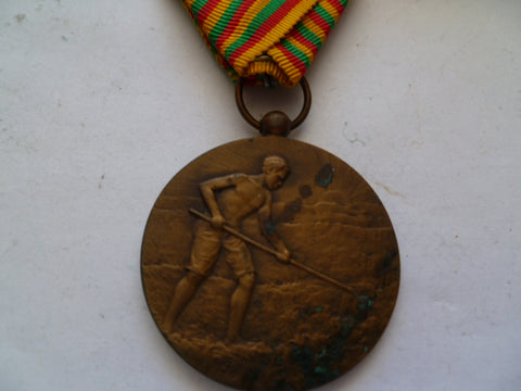 cameroon medal of merit