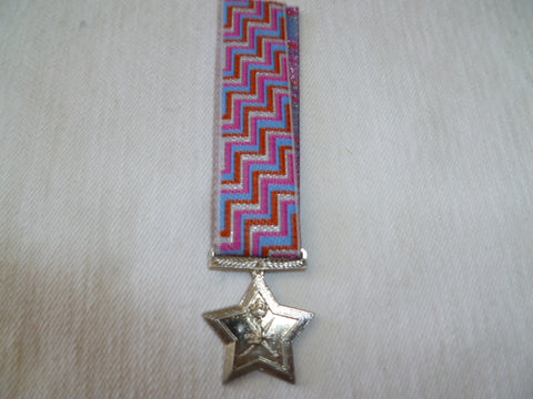 oman 25th national day medal scarce