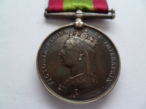 BRITISH AFGHANISTAN MEDAL no bar r/arty