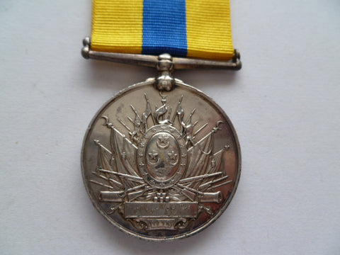 KHEDIVE'S SUDAN MEDAL unnamed as to royal navy