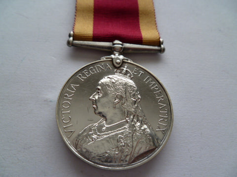 CHINA MEDAL 1900 no bar hms centurian