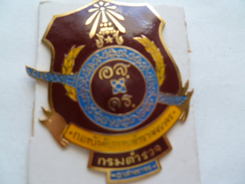thailand police cap badge