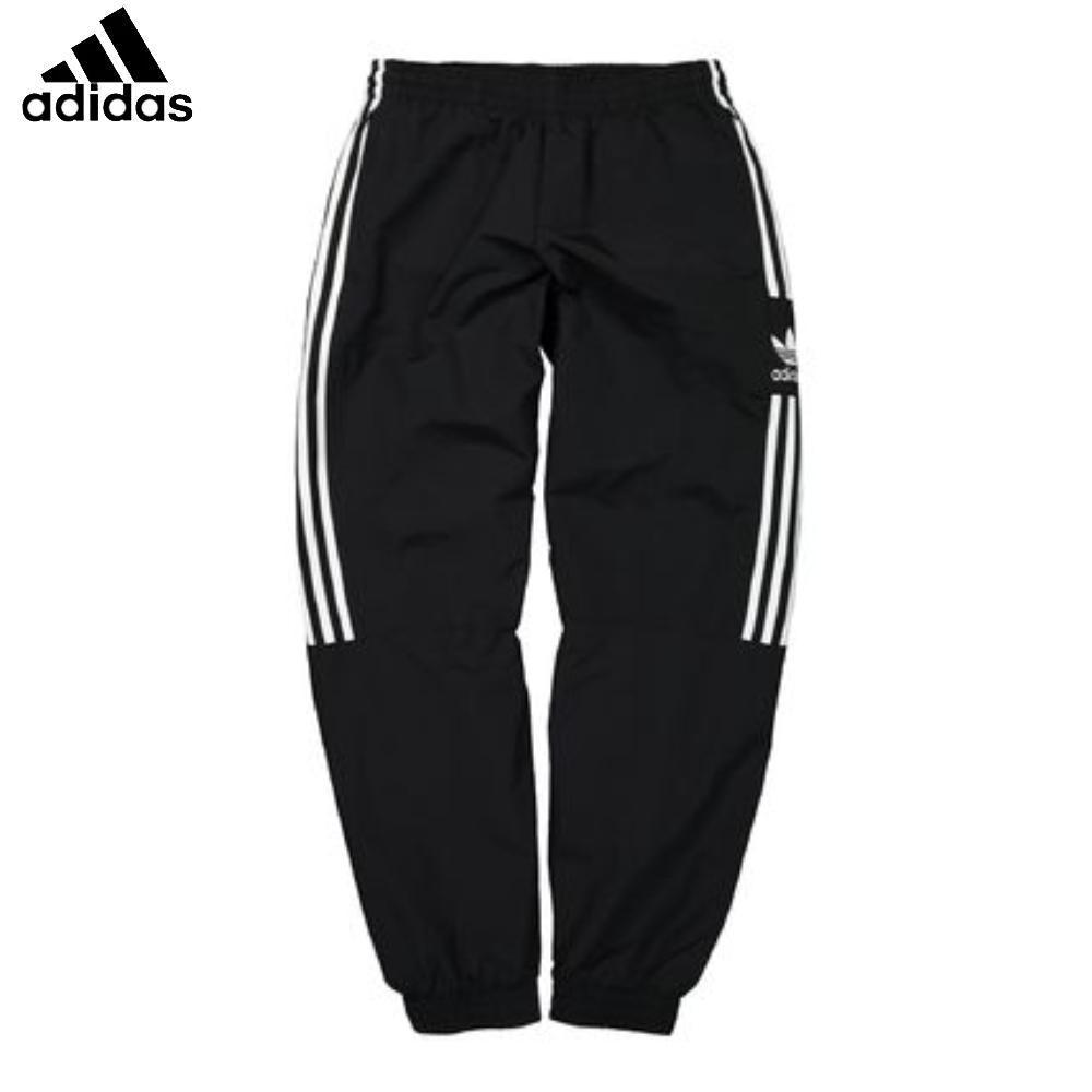 adidas LOCK UP TRACK PANTS