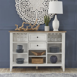 Liberty Furniture Lakeshore Server in White 519WH-SR5640 image