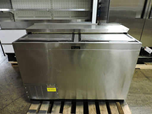 Krowne BC48-SS Commercial Bottle Cooler - Used-cityfoodequipment.com