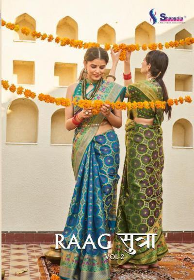 Shangrila Raagsutra Silk 2 Zari Silk Festive Wear Saree Catalog Collection - theempirehubs