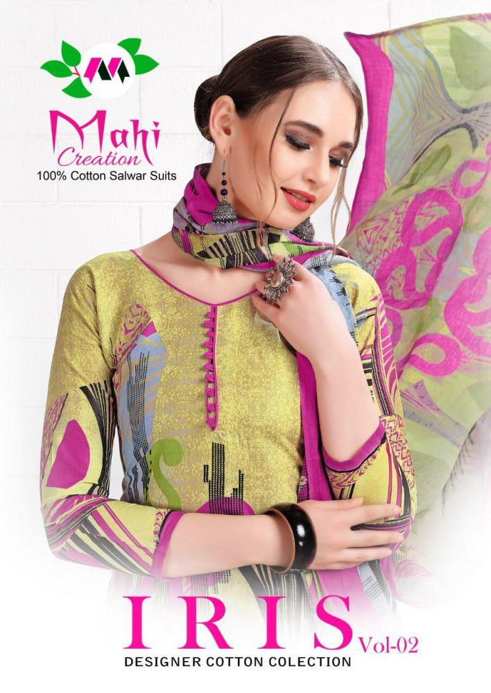 Mahi Iris 2 Pure Cotton Printed Dress Material Catalog Collection - theempirehubs