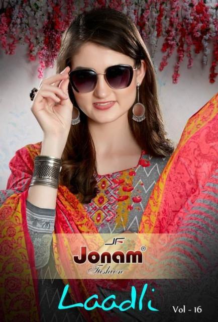 Jonam Laadli vol-16 Printed Rich Printed Cotton Catalog Collection - theempirehubs