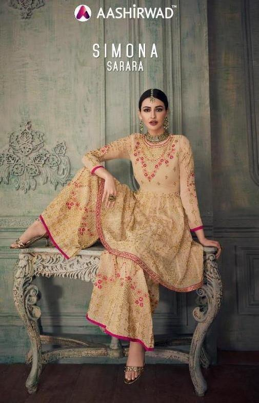 Aashirwad Creation Simona Sharara Style Salwar Kameez Catalog Collection - theempirehubs