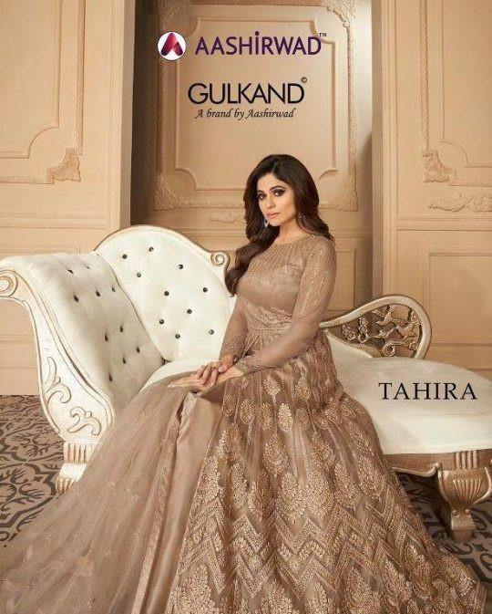 Aashirwad Gulkand Tahira Party Wear Georgette Net Gowns Catalog - theempirehubs