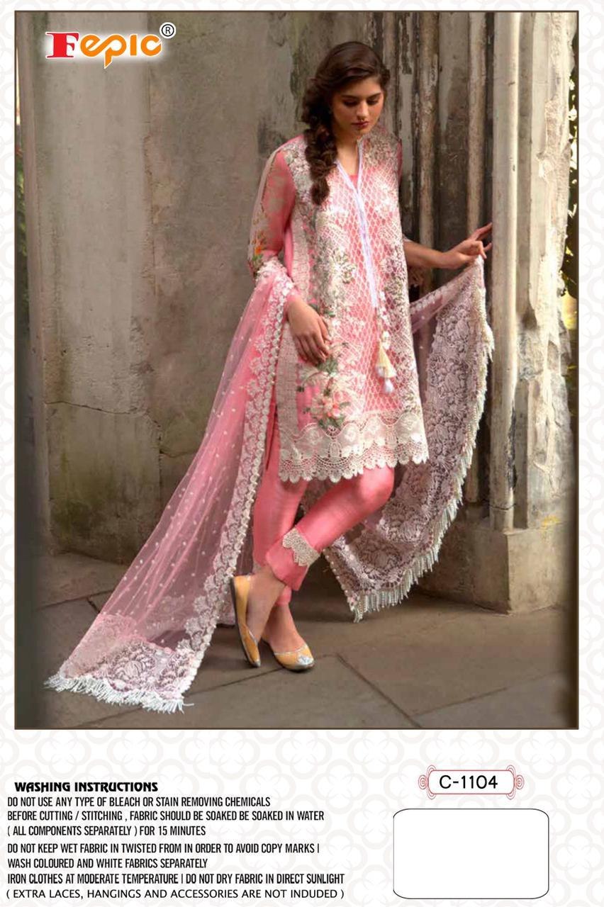 FEPIC ROSEMEEN D NO C 1104 ORGANZA REGAL LOOK SALWAR SUIT SINGAL