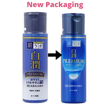 Load image into Gallery viewer, Rohto Hada Labo Shirojyun Premium Whitening Lotion 170ml