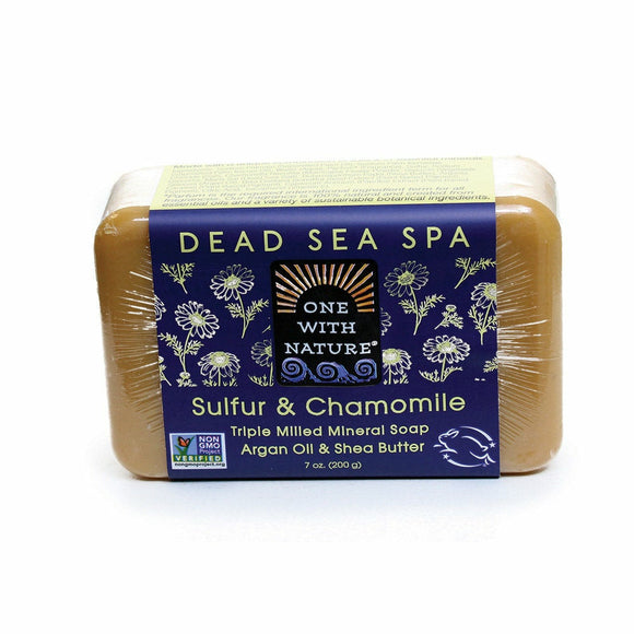 Dead Sea Sulfur- Chamomile Mineral Soap, Detoxifies, Helps Decrease Inflammation, Treat Acne, Dermatitis, Rosacea, Eczema, Blemishes