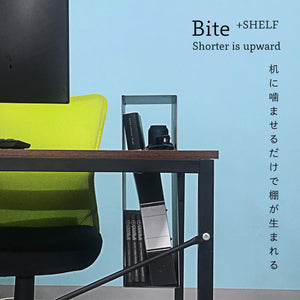 Bite+shelf 酸洗鉄
