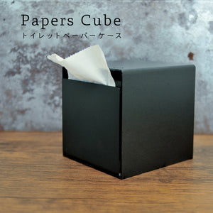 Papers Cube 黒皮鉄