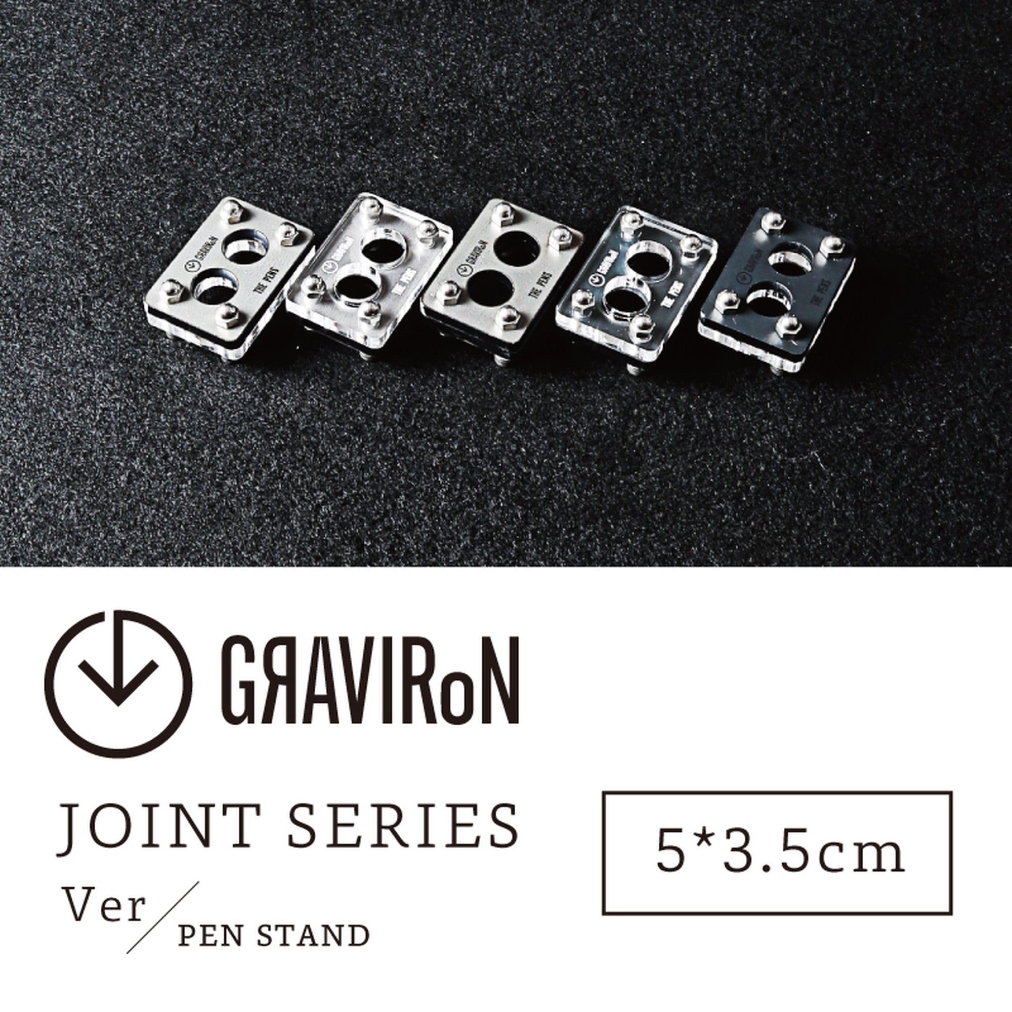 Joint Series PEN STAND BOTTOM:酸洗鉄、TOP:黒皮鉄