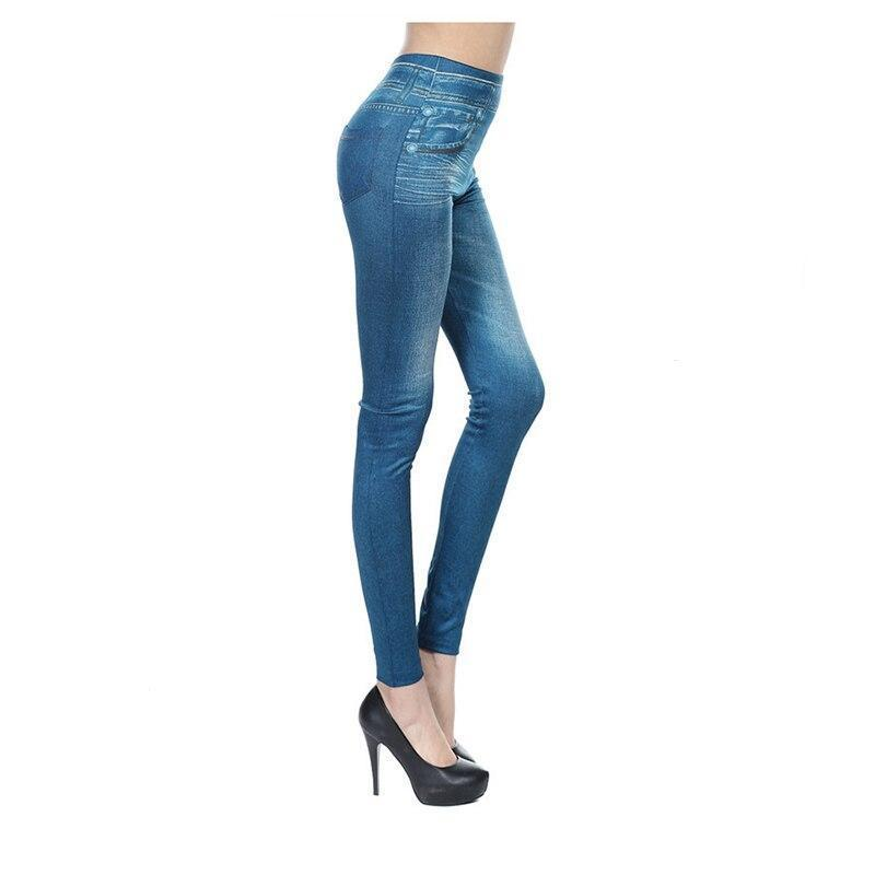 Casual Faux Denim Jeans Leggings