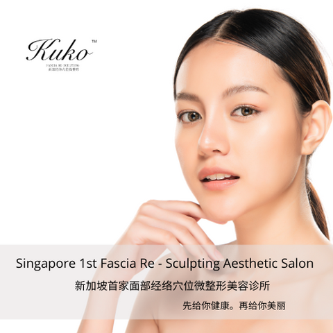 Kuko Beauty are the best Fascial Service at Orchard