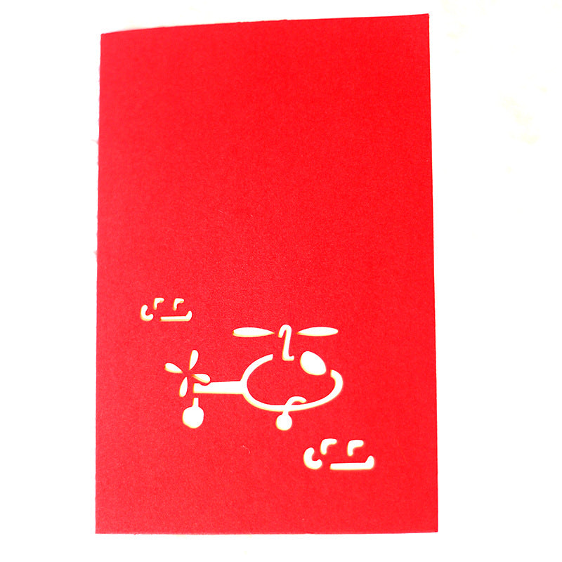 helicopter pop up card cover