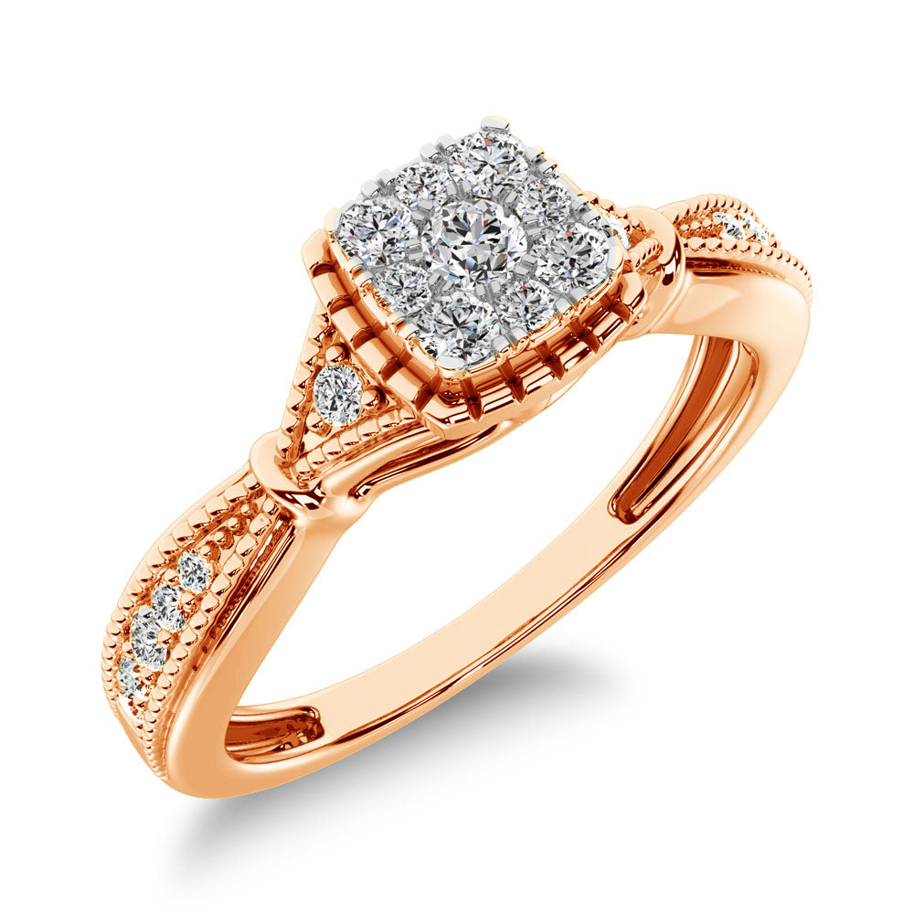 10K Rose Gold 1/5 Ct.Tw.  Diamond Square Cluster Engagement Ring