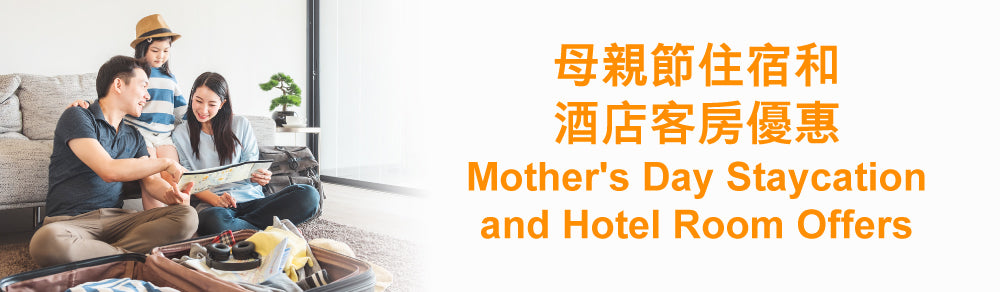 Mother's Day Staycation and Hotel Room Offers