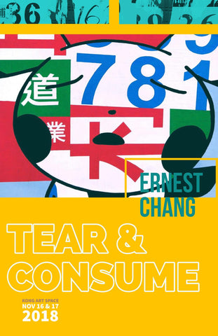 Tear & Consume by Ernest Chang