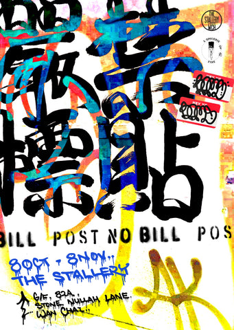 Post No bill by Boms