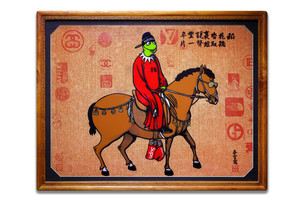 Pop Art by Hong Kong artist Ernest Chang painting and silkscreen on plexiglass