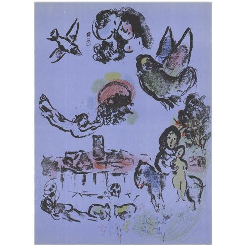 "Marc Chagall Original Lithogaph, ""Nocturne in Vence"""