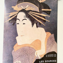 Load image into Gallery viewer, Japanese Exhibition Poster, 1986