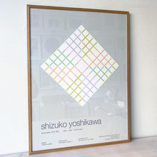 Load image into Gallery viewer, Shizuko Yoshikawa