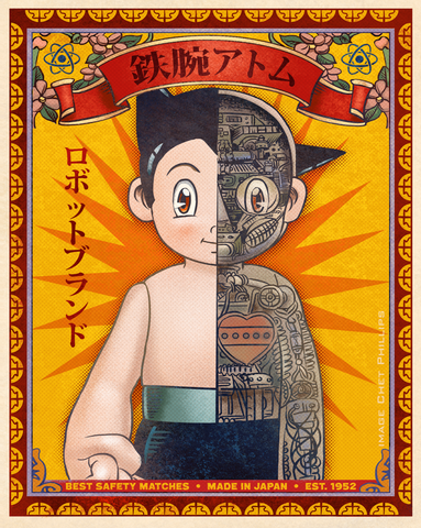 16 x 20 Astro Boy Brand Matches print