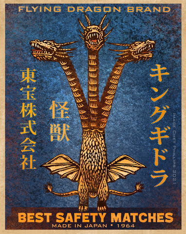 16 x 20 King Ghidorah Brand Matches print