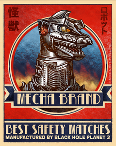 16 x 20 Mecha Brand Matches print