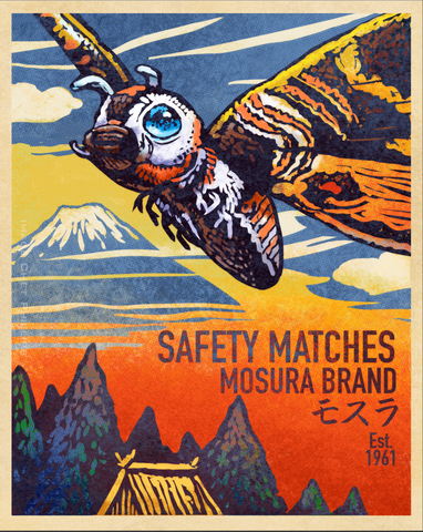 16 x 20 Mothra Brand Matches print