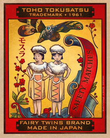 16 x 20 Mothra Twins Brand Matches print