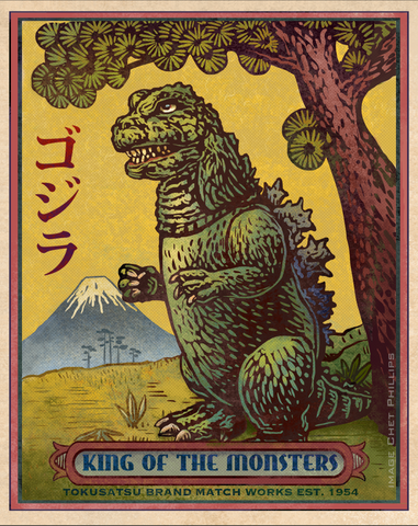 16 x 20 King of the Monsters Brand Matches print