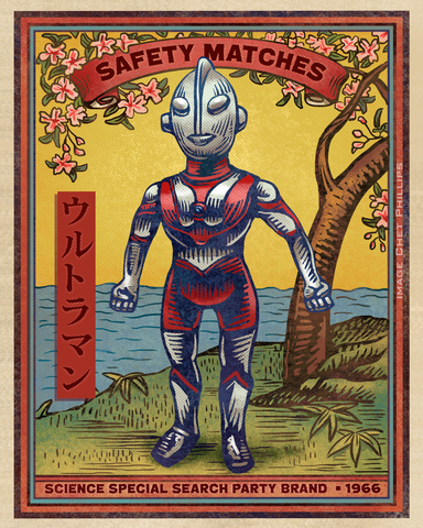 16 x 20 Ultraman Brand Matches print