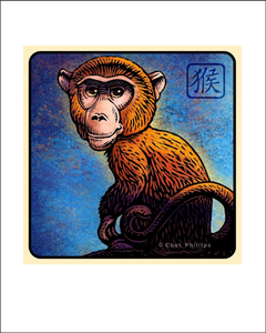"Year of the Monkey- 8"" x 10"" print"