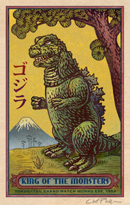 "King of the Monsters Brand 5"" x 7"" matted Matchbox print"