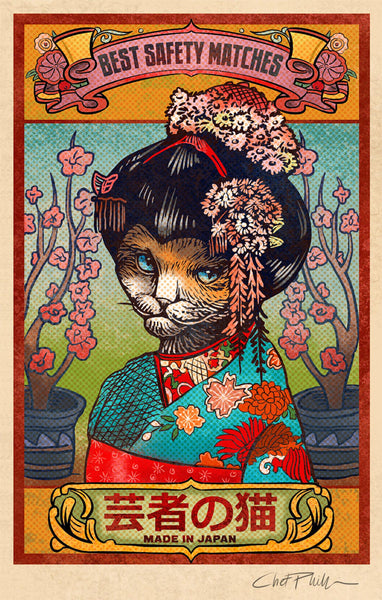 "Japanese Cat Brand 5"" x 7"" matted Matchbox print"