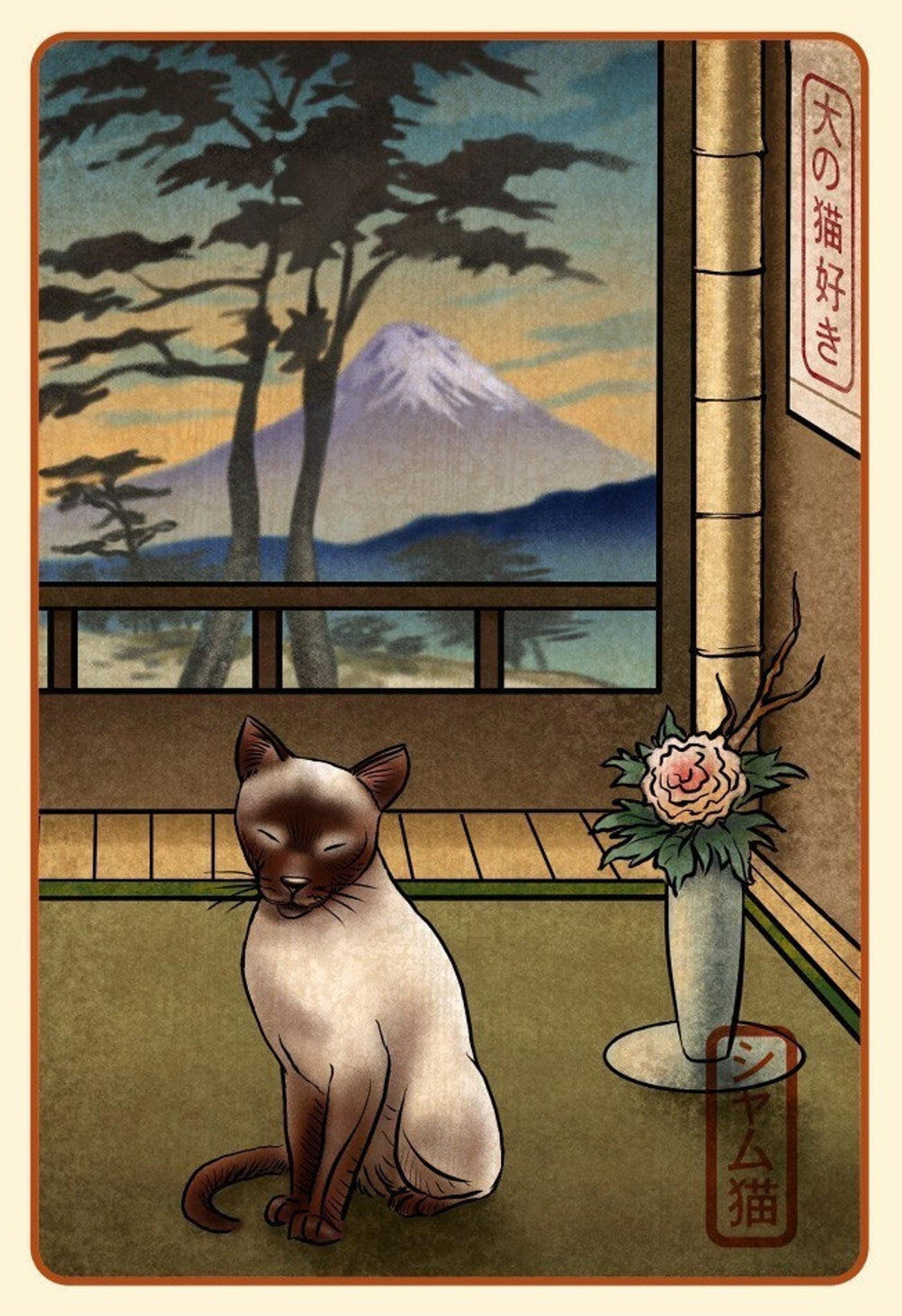 Siamese Cat Japanese Styled Print