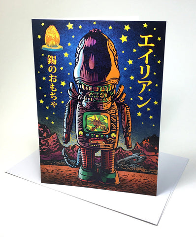 "Alien Tin Toy- 5"" x 7"" greeting card"