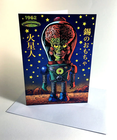 "Martian Tin Toy- 5"" x 7"" greeting card"